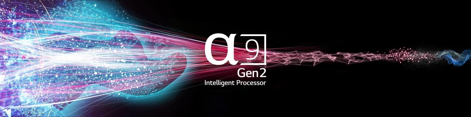 LG α9 gen II